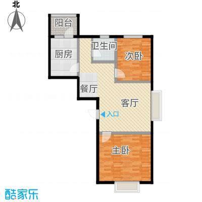 富东景苑77.67㎡户型2室2厅1卫