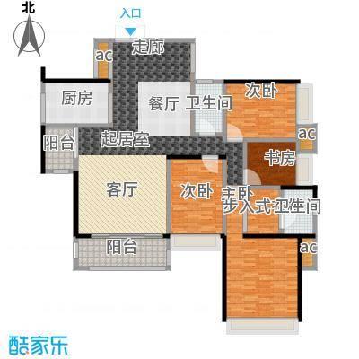 五洲花城二期173.00㎡D2b户型4室2厅2卫