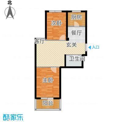 天缘水晶恋城69.66㎡D1户型二室二厅一卫户型2室2厅1卫