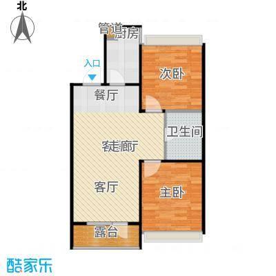 天缘水晶恋城B1户型二室二厅一卫户型2室2厅1卫