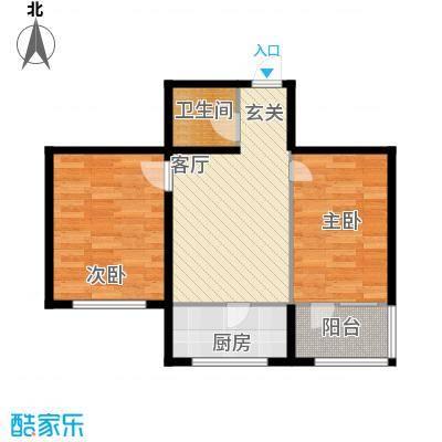 天缘水晶恋城57.04㎡F户型二室一厅一卫户型2室1厅1卫