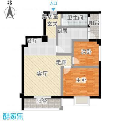 咸宁印象92.22㎡B户型2室2厅1卫