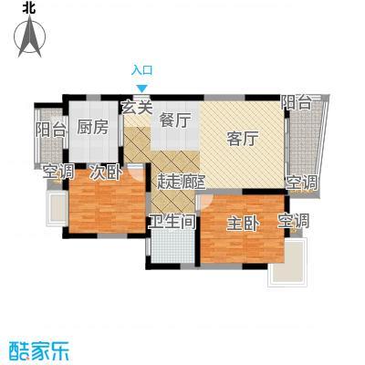 澳丽映象嘉园96.00㎡二房二厅一卫户型