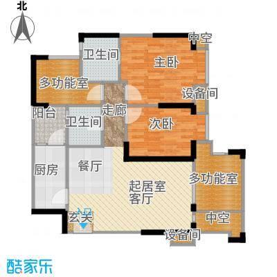 美洲花园E区2期88.93㎡户型2室2厅2卫