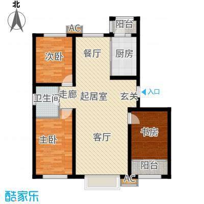 新城御景117.00㎡户型图三室两厅一卫户型3室2厅1卫