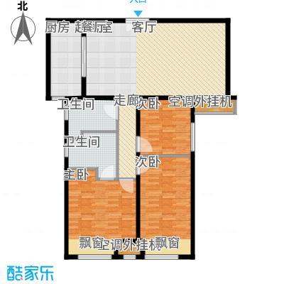 中海御湖翰苑三室二厅二卫120平米户型