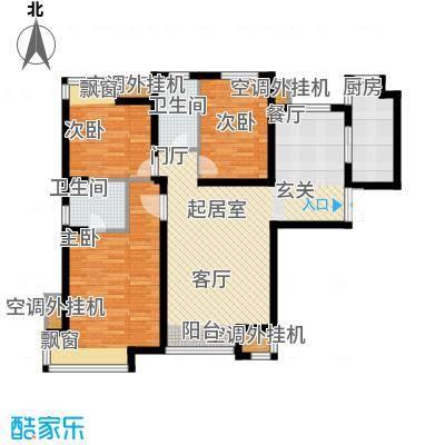 中海御湖翰苑A户型138平米户型