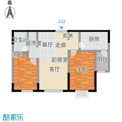 新华联广场-T户型2室1卫1厨