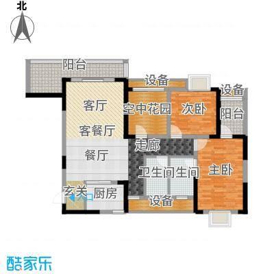 益阳富兴嘉城双阳台、空中花园超宽瞰景阳台户型2室1厅2卫1厨