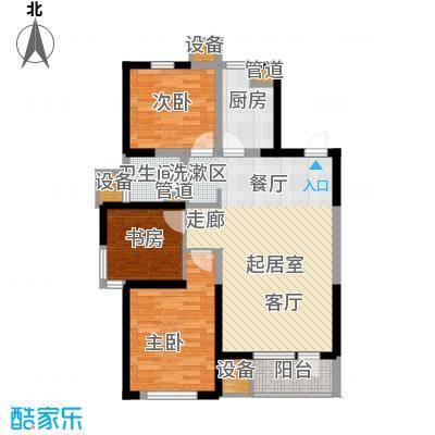 盘锦苏宁广场107.00㎡3室2厅1卫