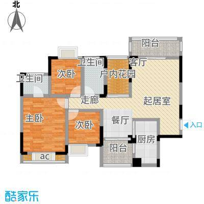 新世界曦岸112.00㎡5栋1、3单元0304号房2单元0203号房户型3室2厅2卫