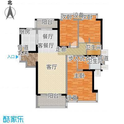 华鸿水云四季137.00㎡H户型3室2厅2卫