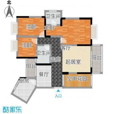 新世界曦岸122.00㎡U户型3房2厅2卫户型3室2厅2卫