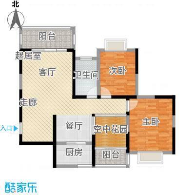 新世界曦岸85.00㎡O户型2房2厅1卫户型2室2厅1卫