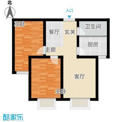 青秀家园2室2厅2卫