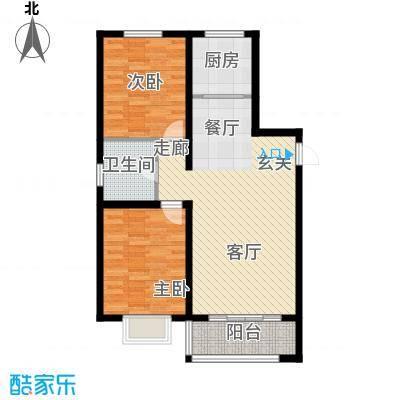 青秀家园2室2厅1卫