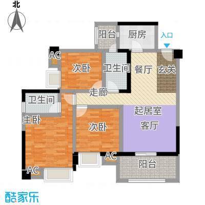 大信君汇湾J6栋06-T户型3室2卫1厨
