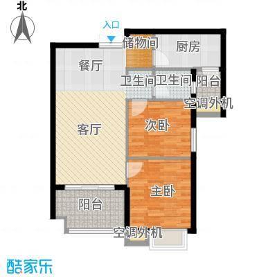 河北国际商会广场85.00㎡两室两厅一卫户型2室2厅1卫