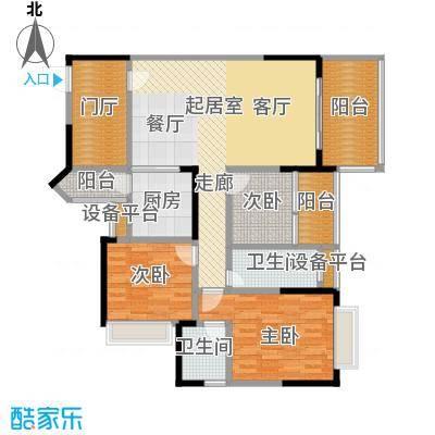 恒泰嘉园派116.00㎡4栋02/03户型 116平米三房两厅两卫户型