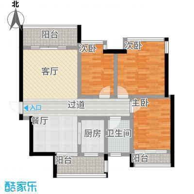 天香小筑户型3室1卫1厨