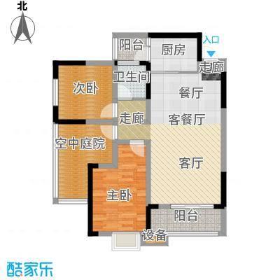 益阳富兴嘉城N+1变户型2室1厅1卫1厨