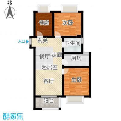 润园90平米三房户型图户型3室2厅1卫