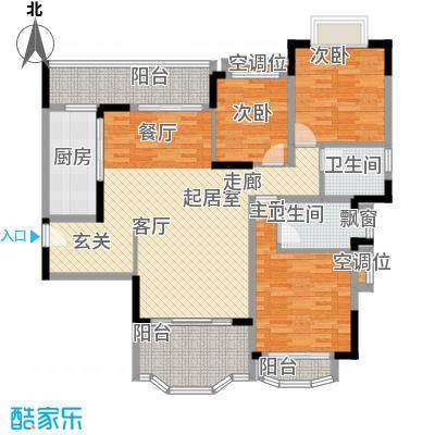 中仪花园132.00㎡09栋03单位 三房二厅二卫户型3室2厅2卫