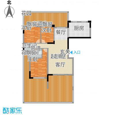 中仪花园156.00㎡7栋01单位 三房二厅二卫户型3室2厅2卫