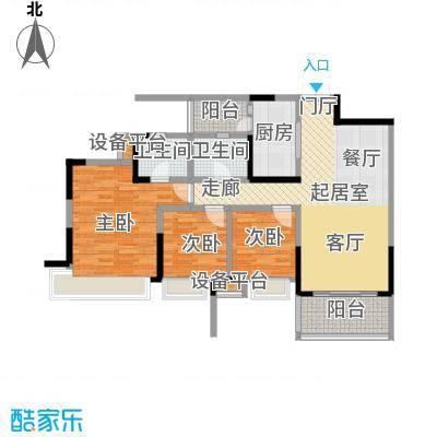 璐易豪庭109.50㎡3、4幢03单位户型3室2厅2卫