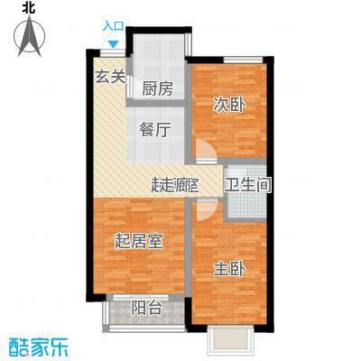 外滩森林85.75㎡B户型 两房两室一卫户型2室2厅1卫