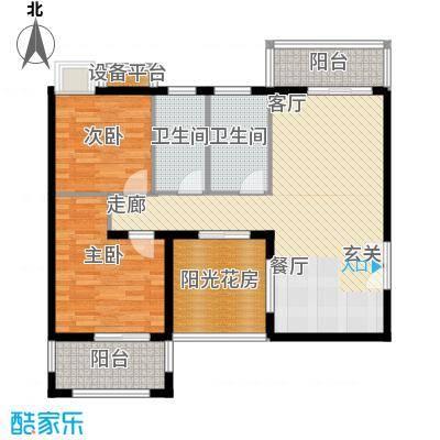新凯御景湾1/2号楼A户型2室1厅2卫