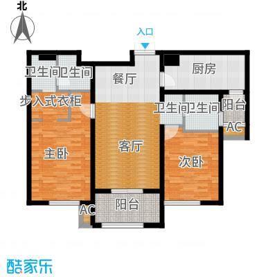 康博公馆C1两房两厅两卫112户型