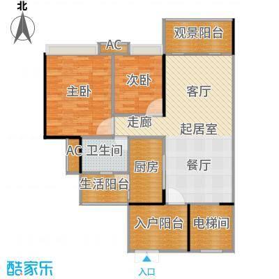 花海湾89.47㎡1栋03单元两房两厅一卫户型2室2厅1卫