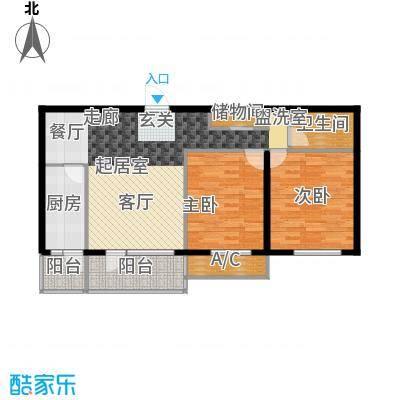 一等海户型图户型2室2厅1卫X