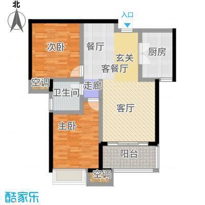 长瑞上城88.00㎡H1户型 两室两厅一卫户型2室2厅1卫