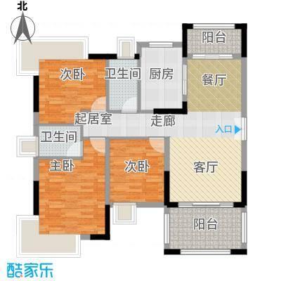 远洋城天祺120.00㎡3栋01户型3室2厅2卫