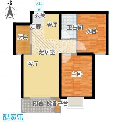 光华里92.00㎡4-B户型两室两厅一卫户型2室2厅1卫