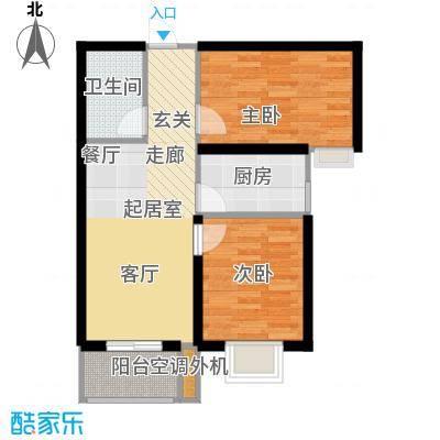 光华里75.00㎡5-B户型两室两厅一卫户型2室2厅1卫