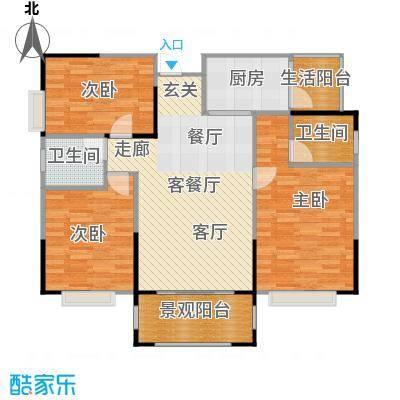 三祺九个半岛104.40㎡三房两厅户型3室2厅2卫