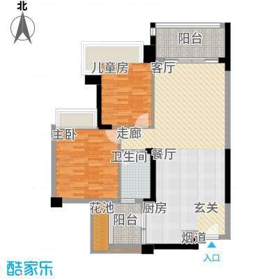 中澳滨河湾88.00㎡88平米两房两厅一卫户型2室2厅1卫