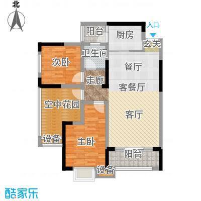 益阳富兴嘉城客餐厅有机相连通风采光极佳N+1设计户型2室1厅1卫1厨