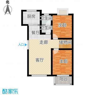 紫麟苑户型2室1厅2卫1厨