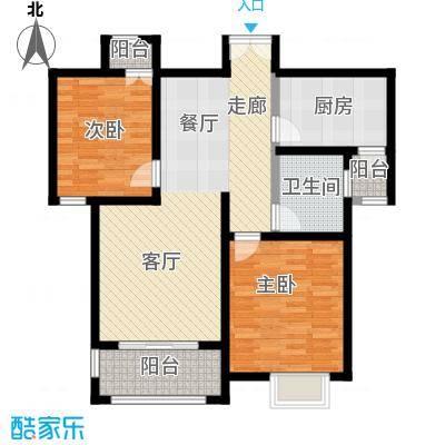 紫麟苑户型2室1厅1卫1厨