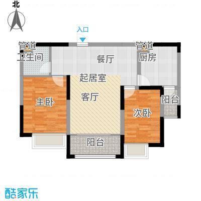 颐和观海88.00㎡2室2厅1卫