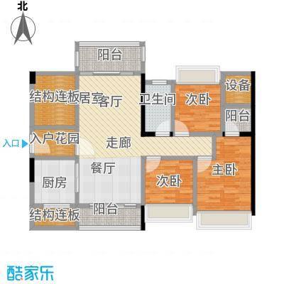 优格国际89.68㎡2栋01,3栋02户型3室2厅1卫