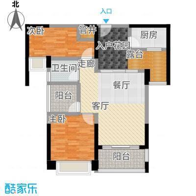 中澳滨河湾93.00㎡J1 02户型2室2厅1卫