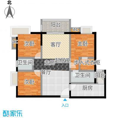 金河湾花园D户型 77.31㎡户型3室2厅1卫