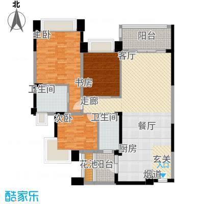 中澳滨河湾126.00㎡126平米三房两厅两卫户型3室2厅2卫