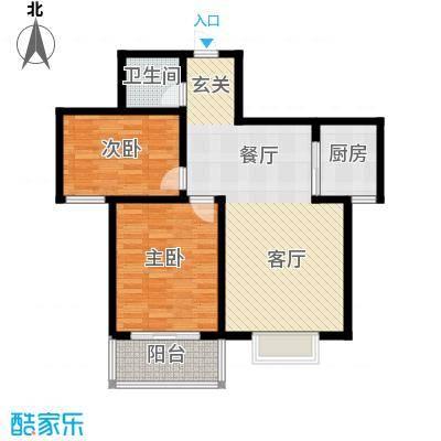 容盛星河湾87.29㎡A户型2室2厅1卫1厨户型2室2厅1卫