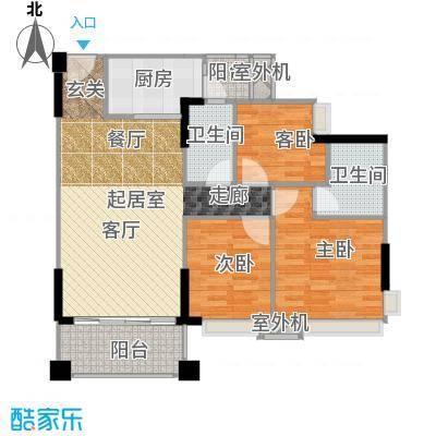 贝迪豪庭98.59㎡5栋03、04单位户型3室2厅2卫